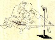 Author photo. wikimedia commons - Portrait by Kikuchi Yosai(菊池容斎)