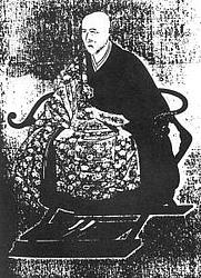 Author photo. Portrait of Zen Master Takuan Soho by unknown author