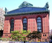 Author photo. Harold Washington Central Library, Chicago.  Photo by Douglas Kaye / Wikimedia Commons.