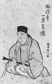 Author photo. Muramatsu Shunpo, 1772-1858