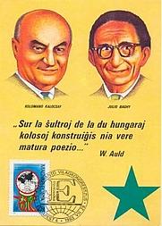 Author photo. Kalman Kalocsay (left) and Julio Baghy: Image © <a href=&quot;http://www.bildarchiv.at/&quot;>ÖNB/Wien</a>