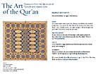 The Art of the Qur'an: Treasures from the…