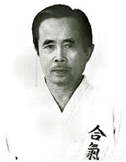 "Author photo. From <a href=""http://1.bp.blogspot.com/-8W7JoISbJYM/TptvSKU_KzI/AAAAAAAAAZo/XfolKr0MSqQ/s1600/Giao+su+Dang+Thong+Tri.jpg"" rel=""nofollow"" target=""_top"">http://1.bp.blogspot.com/-8W7JoISbJYM/TptvSKU_KzI/AAAAAAAAAZo/XfolKr0MSqQ/s1600/...</a>"