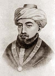 "Author photo. From <a href=""http://en.wikipedia.org/wiki/Image:Maimonides-2.jpg"">Wikimedia Commons</a>"