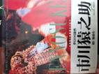 Ennosuke : Kabuki's master innovator by…