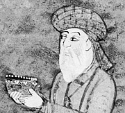 Author photo. Hafez, detail of an illumination in a Persian manuscript of the Divan of Hafez, 18th century