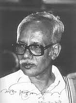 Author photo. <a href=&quot;https://en.wikipedia.org/wiki/Shakti_Chattopadhyay&quot; rel=&quot;nofollow&quot; target=&quot;_top&quot;>https://en.wikipedia.org/wiki/Shakti_Chattopadhyay</a>
