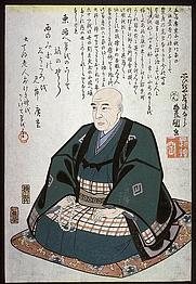 Author photo. Posthumous memorial portrait of Hiroshige by Kunisada