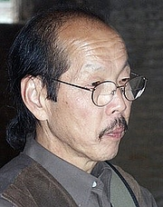 Author photo. Francis D. K. Ching