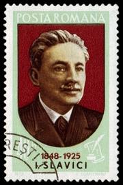 Author photo. Posta Romana / Wikimedia Commons