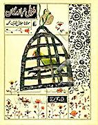 Tuti va bazergan by Rumi