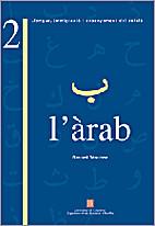 L'àrab estudi comparatiu entre…