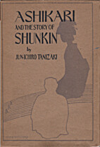 Ashikari & The Story of Shunkin: Modern…