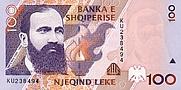 Author photo. By Banka ë Shqipërisë (banknote), Omer Yalcinkaya [1] (photo) - Banka ë Shqipërisë, Public Domain, <a href=&quot;https://commons.wikimedia.org/w/index.php?curid=8128416&quot; rel=&quot;nofollow&quot; target=&quot;_top&quot;>https://commons.wikimedia.org/w/index.php?curid=8128416</a>