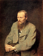 "Author photo. ""Portrait of the Writer Fyodor Dostoyevsky"",<br> Oil on canvas. <br>The Tretyakov Gallery, Moscow"