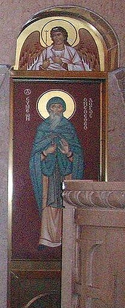 Author photo. Icon of St. Symeon the New Theologian, St. Sophia Greek Orthodox Cathedral, Washington D.C. Photo taken by Rick Gutleber / Flickr, edited by LT uploader.