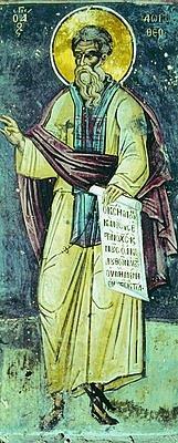 Author photo. Saint Dorotheus of Gaza / Anonymous painting of St. Dorotheus of Gaza, from Mount Saint Dionysius, Mount Athos, 1547.