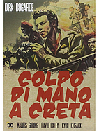 Colpo di Mano a Creta by Michael Powell