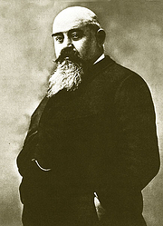 Author photo. <a href=&quot;http://it.wikipedia.org/wiki/Giuseppe_Giacosa&quot; rel=&quot;nofollow&quot; target=&quot;_top&quot;>http://it.wikipedia.org/wiki/Giuseppe_Giacosa</a>