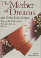 The Mother of Dreams and Other Short…