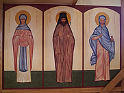 Author photo. Icon of St. John Maximovitch (center), St. Nicholas Orthodox Church, Norwich, CT. Photo by Basil Fritts / Flickr.