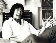 """Author photo. From <a href=""""http://aatheatre.web.unc.edu/2011/01/31/frank-chin-biography/"""" rel=""""nofollow"""" target=""""_top"""">http://aatheatre.web.unc.edu/2011/01/31/frank-chin-biography/</a>"""