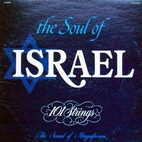 Soul of Israel by 101 Strings Orchestra
