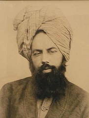 Author photo. Hazrat Mirza Ghulam Ahmad