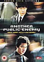 Another Public Enemy [film] by Woo-Suk Kang