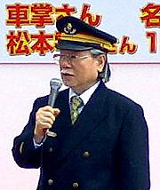 Author photo. Leiji Matsumoto (Photo by Masayuki Kawagishi)