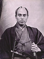 Author photo. wikimedia commons - Fukuzawa Yukichi. Photograph taken during his trip to Paris in 1862