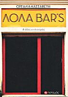 Λόλα Bar's by Ορσαλία -…