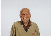 Author photo. Shigeru Mizuki, 2011 (by 大臣官房人事課 (平成22年度 文化功労者:文部科学省), CC BY 4.0)