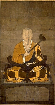 Author photo. Classical painting of Sramana Zhiyi, founder of the Tiantai school of Buddhism.