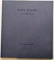 Koya Bound by Craig Mod