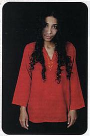 Author photo. Sandrine B. Bessora