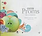 Mahler - Symphony No. 9 - Prom Concert…
