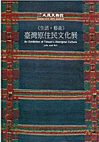 An Exhibition of Taiwan's Aboriginal Culture…