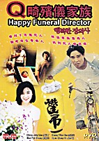Happy Funeral Director (DVD) by Moon-il Jang
