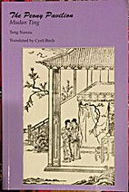 The Peony Pavilion [First Cheng & Tsui…