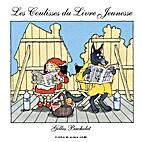 Les coulisses du livre jeunesse by Gilles…
