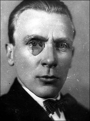Author photo. Photo from the Bulgakov's fund archive.