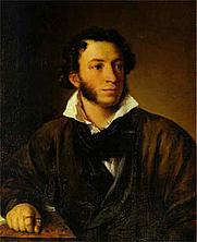 Author photo. From Wikimedia Commons, portrait of Alexander Pushkin by Vasily Tropinin, 1827