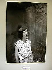 Author photo. Sonya >> 搜你丫, July 3, 2006