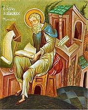 Author photo. Saint Diadochus Of Photice / Icon