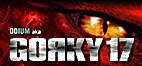 Gorky 17 by Metropolis Software