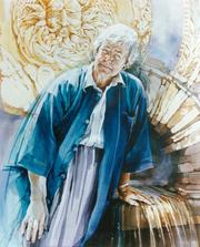Author photo. Portrait by Anthea Toorchen (1992)