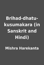 Brihad-dhatu-kusumakara (in Sanskrit and…