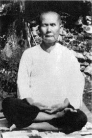 """Author photo. Upasika Kee Nanayon By Source, Fair use, <a href=""""https://en.wikipedia.org/w/index.php?curid=55507720"""" rel=""""nofollow"""" target=""""_top"""">https://en.wikipedia.org/w/index.php?curid=55507720</a>"""