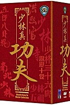 Shaolin Kung Fu Master Collection (DVD) by…